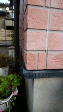 外壁と土台水切り